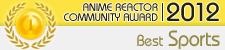 Best Sports Anime 2012