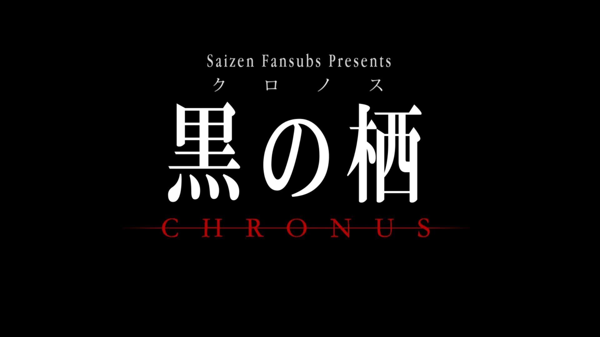 chronus [bd]