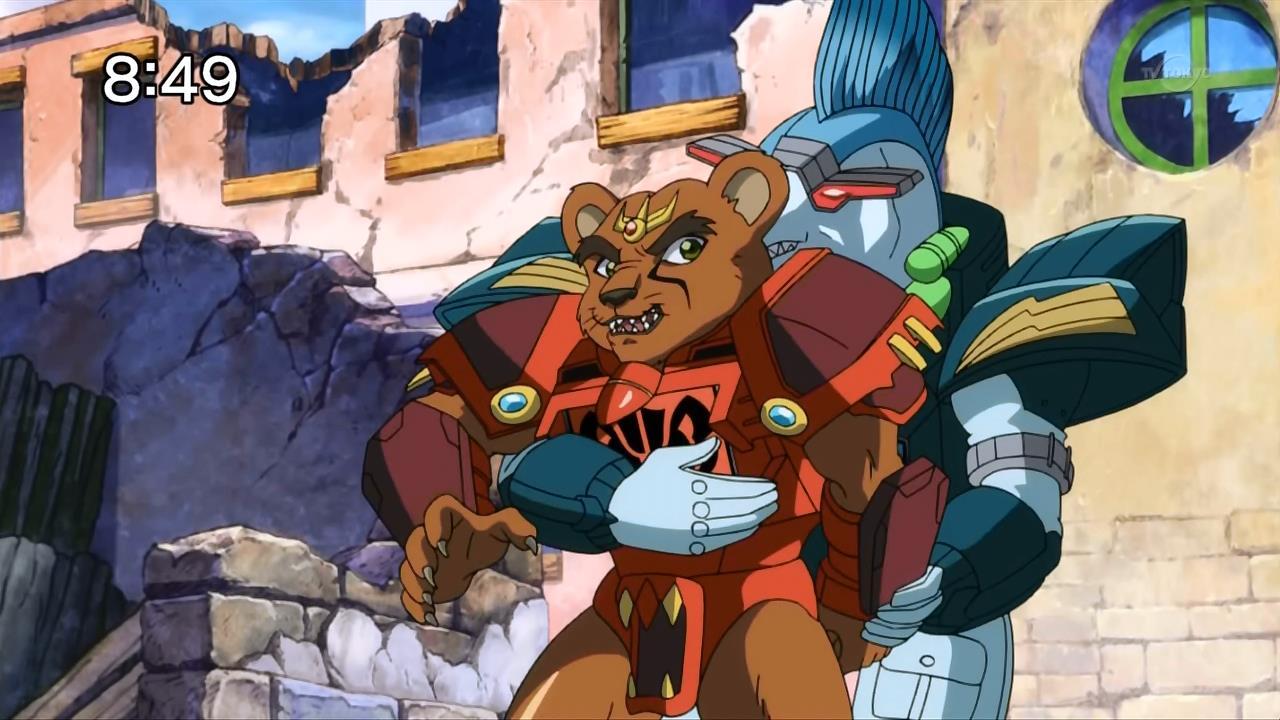 Beast Saga - 18