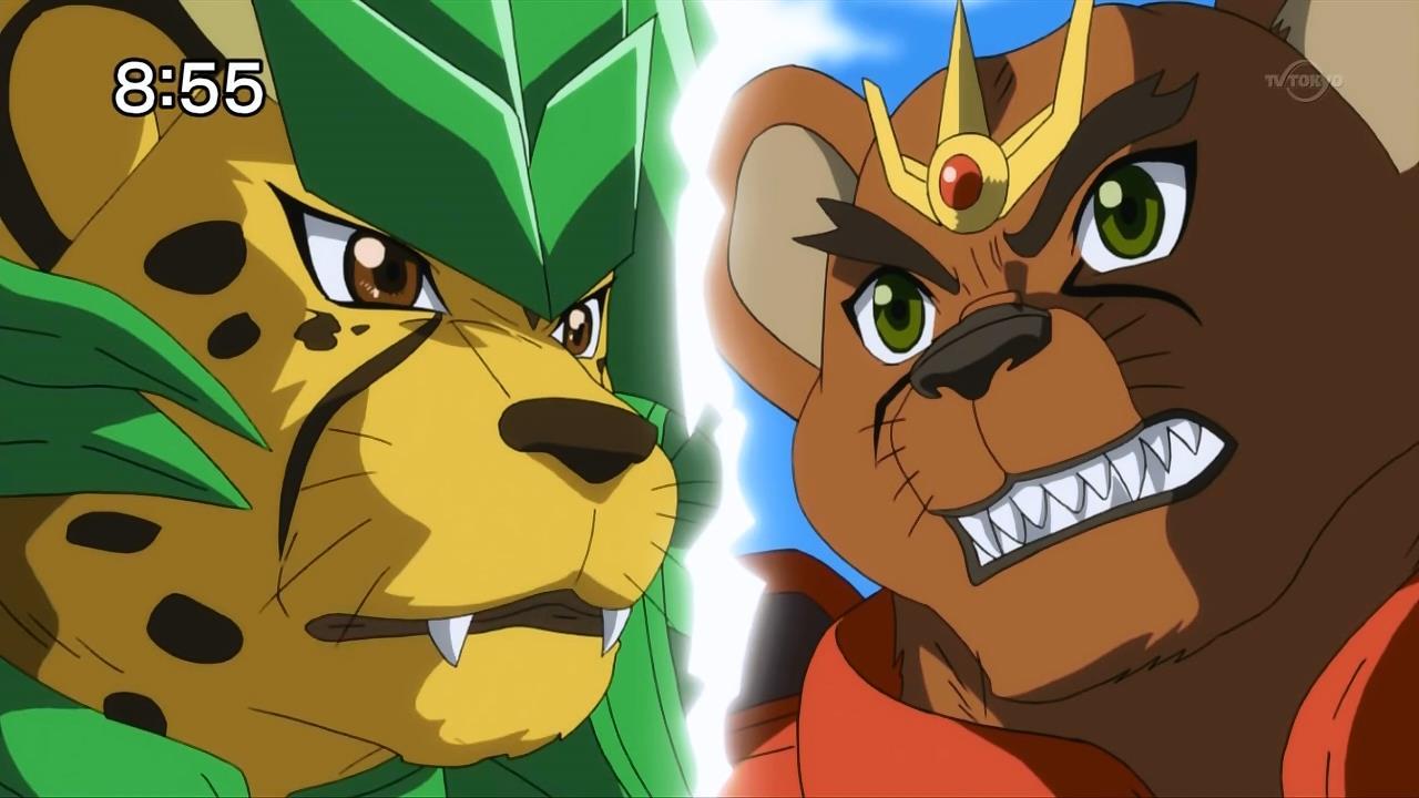 Beast Saga - 19